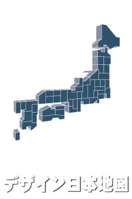 Top 日本地図 都道府県別地図 ... : 簡易日本地図 : 日本
