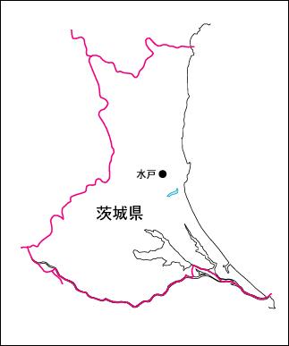 茨城 県 県庁 所在地 ホーム/茨城県