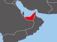 アラブ首長国連邦 - Arab | 世界...