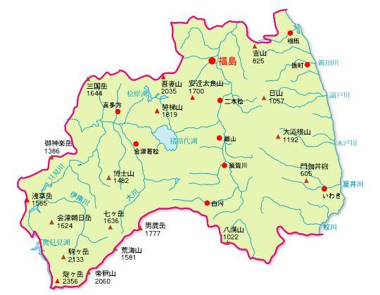 福島県の位置 Google Earthで見る福島県 福島県の観光・温泉・祭り
