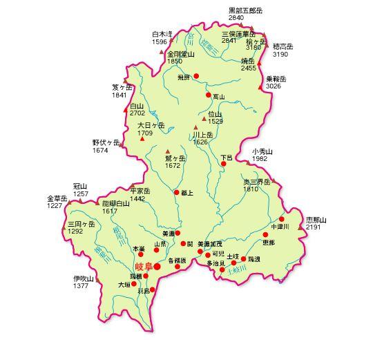 岐阜県の位置 Google Earthで見る岐阜県  岐阜県の観光・温泉・祭り