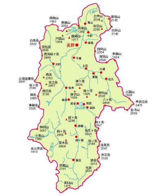 長野県の観光・温泉・祭り : 日本 県庁所在地 地図 : 日本
