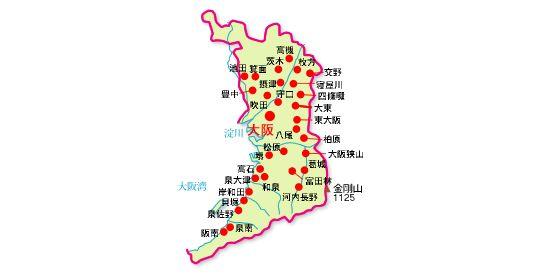 大阪府の観光・温泉・祭り
