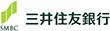 三井住友銀行のロゴ