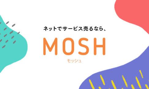MOSHロゴ