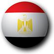 エジプトの国旗 | 世界の国旗