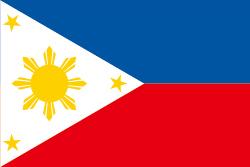 「フィリピン国旗」の画像検索結果