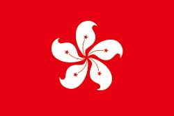 https://www.abysse.co.jp/world/flag/other/flagimages/hk250.jpg