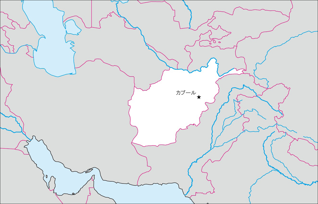 アフガニスタン白地図(首都 ... : 世界の国々の名前 : すべての講義
