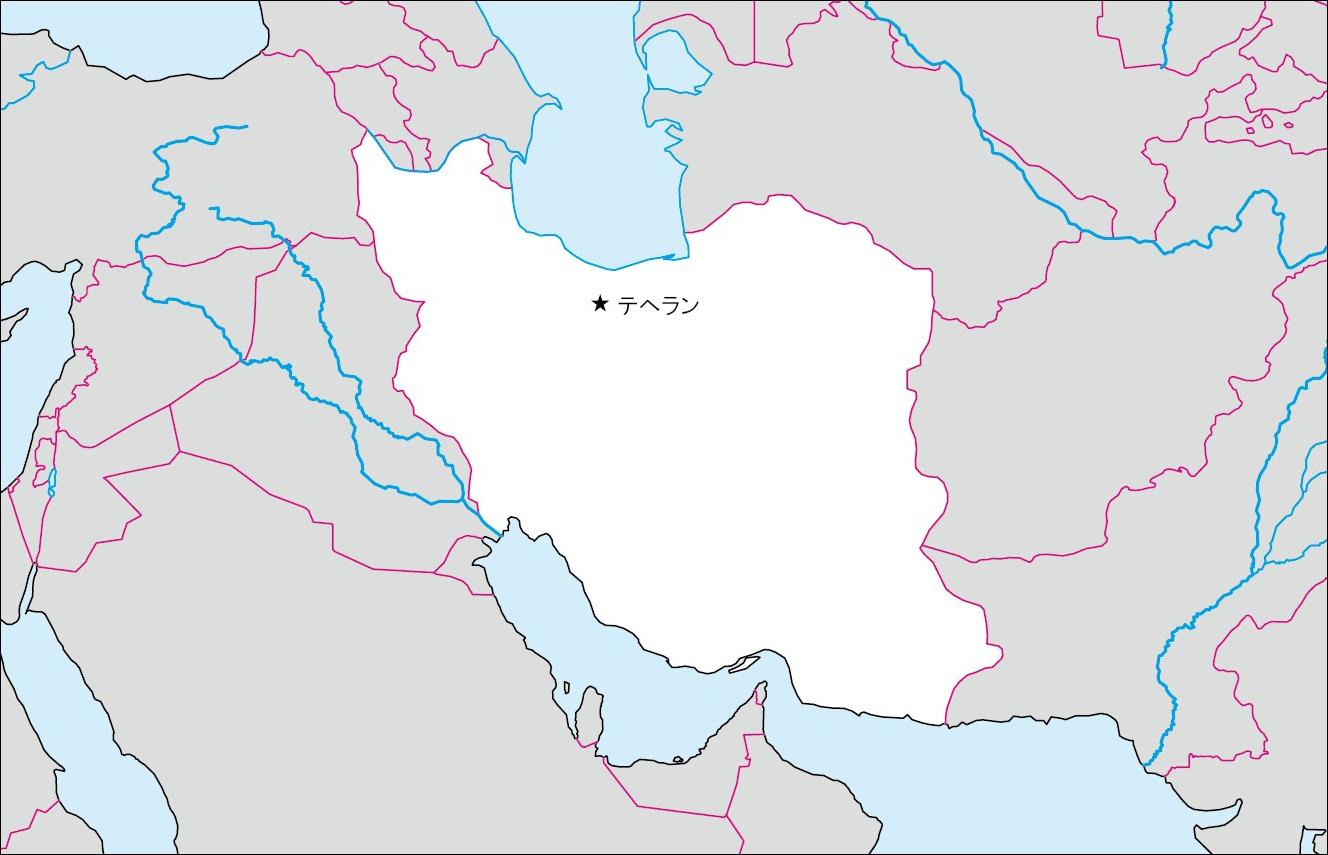 イラン白地図(首都あり)のフリー画像 イラン白地図(首都なし)のフリー画像 イランの基礎データ