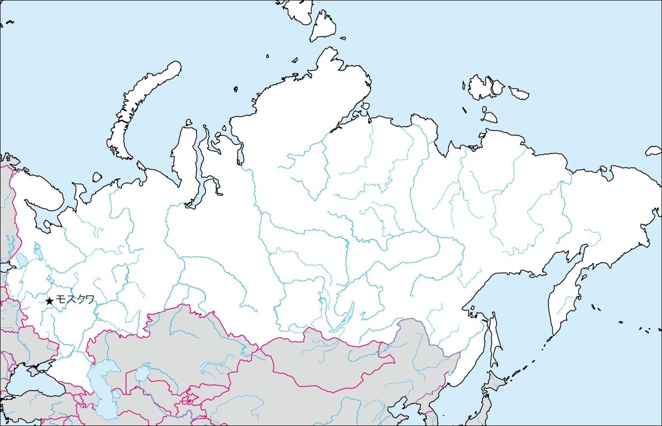 ロシアの白地図 | 各国の白地図
